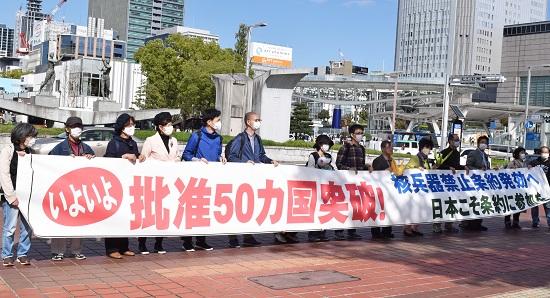 条約 発効 禁 核 核兵器禁止条約の発効で核軍縮は動くのか 今夏に試金石