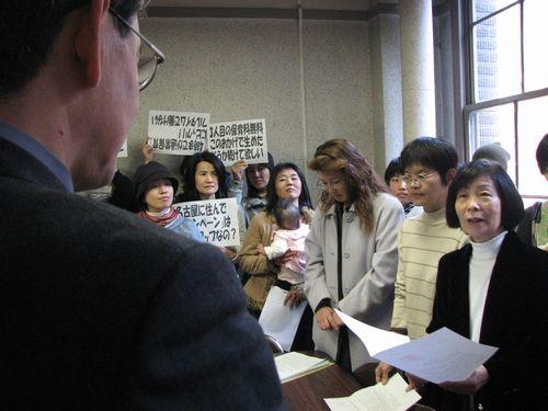 保育料値上げ中止を名古屋市に申し入れる市民