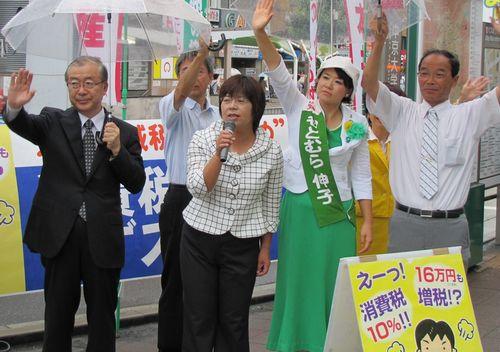 (左から)佐々木憲昭衆院議員、かわえ明美、もとむら伸子、西田しずおの各氏