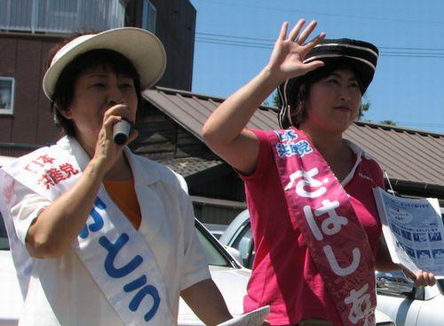 かとう典子県議予定候補(左)、さはしあこ市議予定候補