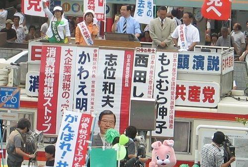 日本共産党の躍進を訴える志位和夫委員長(中央)ら=6月27日