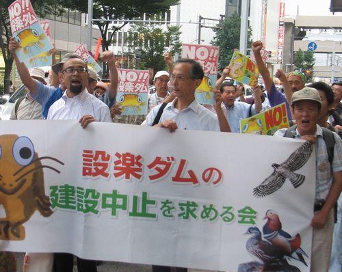 設楽ダム中止を訴える環境団体