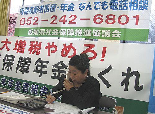 相談を受ける加藤瑠美子社保協事務局長