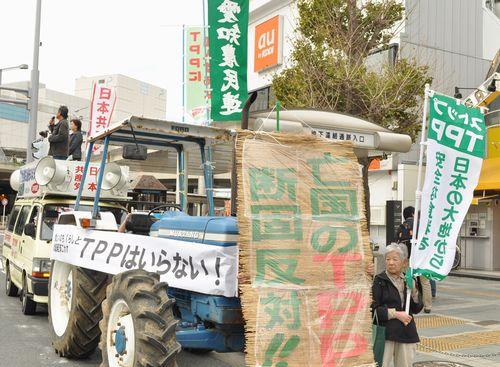 TPP参加反対で共同宣伝する愛知農民連、新日本婦人の会、共産党の人たち=11月8日、豊橋市