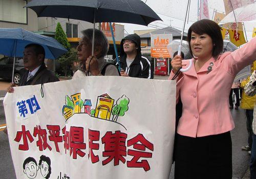 空中給油の中止を求めてデモ行進で市民にアピールする人たち=10月30日、小牧市