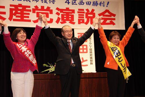 愛知4区の演説会