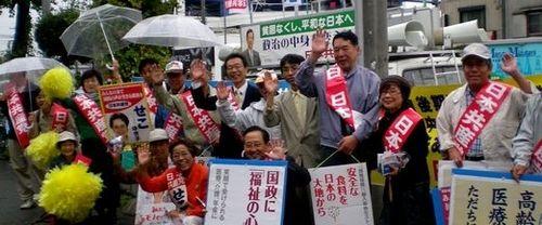 名古屋市南区笠寺観音前で署名行動