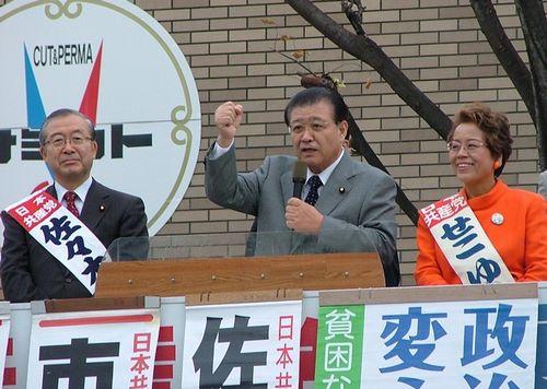左から佐々木憲昭、市田忠義、せこゆき子の各氏