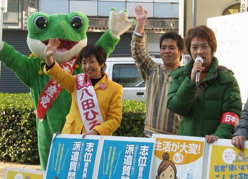 八田ひろ子さんと雇用守れと訴える青年たち