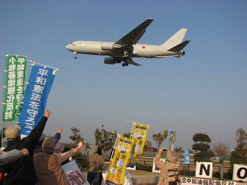 空中給油機配備に抗議する人たち