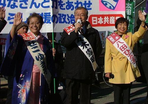 初詣の人々にあいさつする(左から)せこゆき子、佐々木憲昭、八田ひろ子の各氏