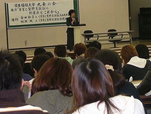 金田さんの講演を聞く学生ら