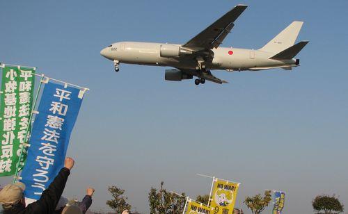 空港 事故 名古屋 名古屋空港で起きた、中華航空140便墜落事故ですが機体が墜落、炎