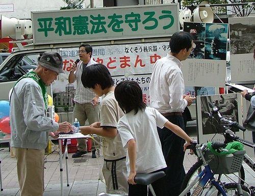 「核兵器のない世界を」の署名活動