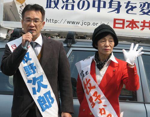 牧野次郎(左)、牧野かつ子両西尾市議