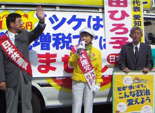 宣伝する八田ひろ子さん=阿久比町