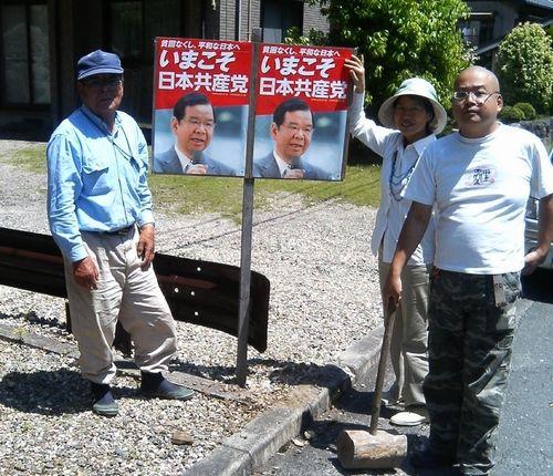 東栄町でポスター張り出し