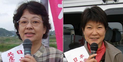木村きよみ(左)、山下せつ子(右)の両氏