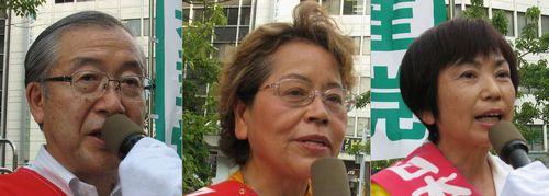(左から)佐々木憲昭、せこゆき子、八田ひろ子の比例東海予定候補者