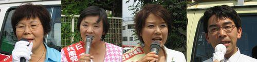 小選挙区予定候補者(左から)木村えみ(愛知1区)、さいとう愛子(愛知2区)、もとむら伸子(愛知3区)、斎藤ひろむ(愛知15区)