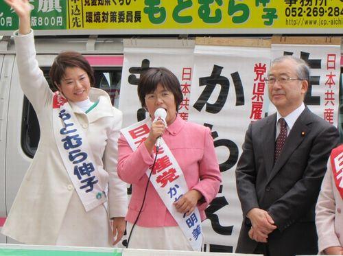 (左から)もとむら伸子、かわえ明美、佐々木憲昭の各氏