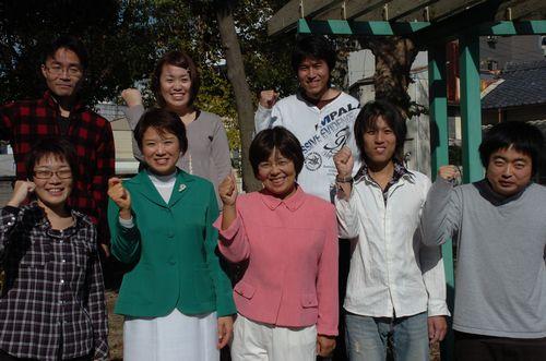 前列左2人目から もとむら伸子、かわえ明美の両氏
