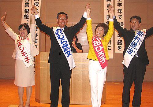 演説会で声援にこたえる(左から)山本シモ子、のむら武文、八田ひろ子、にいむら健治の各氏