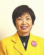 八田ひろ子前参議院議員