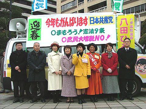 訴える、八田(マイクを持つ女性)、瀬古(その右)両氏と党名古屋市議=4日、名古屋市役所前