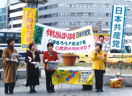 「憲法9条を守ろう」と訴える八田、わしの、柳沢の各氏ら=6日、名古屋市