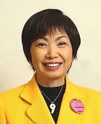 八田ひろ子前参院議員