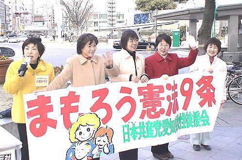 訴える八田ひろ子前参院議員(左)とその右へ西田とし子、かわえ明美、わしの恵子、かとう典子の各名古屋市議予定候補