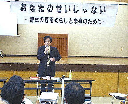 講演する大門みきし参院議員=5日、名古屋市中区