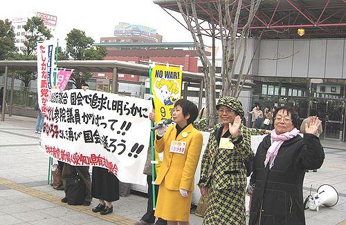 宣伝する(左から)八田ひろ子前参院議員、せこゆき子元衆院議員=8日、名古屋市熱田区