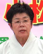 小松民子氏