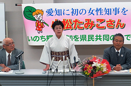 知事選への決意を語る小松民子氏