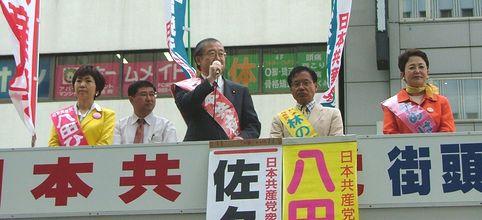 訴える(左から)八田、山口、佐々木、林、うめはらの各氏=4日、名古屋市中区
